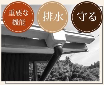 宮崎板金工作所のこれまでの屋根を解体・撤去し、新しい屋根に葺き替える工事です。の画像